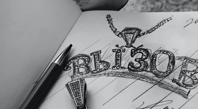 VYZOV Logo Sketch
